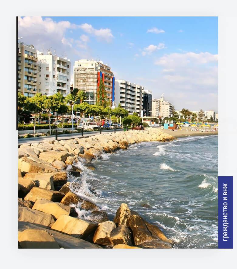 аренда жилья Кипр
